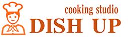ディッシュアップ料理教室